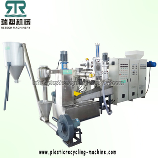 Plastic Recycling Machine, PE PP film pelletizing machine