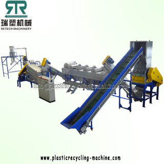 PP HDPE LDPE LLDPE Film Bag Granulating Washing Recycling Machine