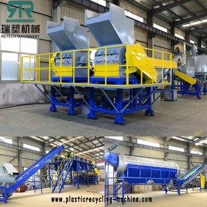 500Kg/Hour PET Bottles crushing washing line