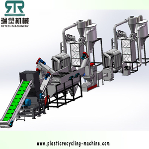 Plastic PET PP PE Sinking Floating Washing Sorting Separation Recycling Line with color separator