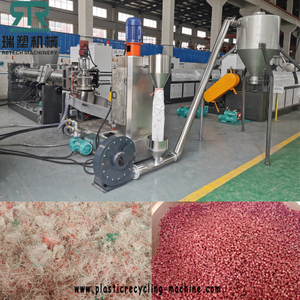 Side force feeder PP woven bag jumbo bag double stage water ring cutter pelletizing line with degassing vacuum system