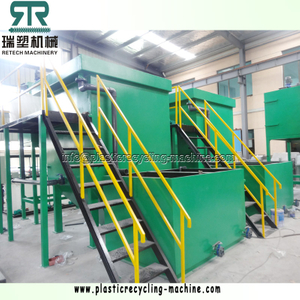 Sedimentation Type Waste Water Treatment Plant for Dirty Water From Plastic Washing Recycling Line