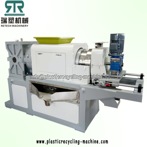 Plastic LDPE PE PP HDPE LLDPE BOPP Film Foil Woven Bags Raffia Squeezing Squeezer Dryer Dewatering Machine